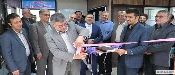 افتتاح اولین آزمایشگاه آموزشی دانشجویی فناورینانو در ایران
