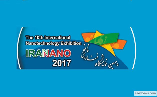 دهمین جشنواره و نمایشگاه فناوری نانو