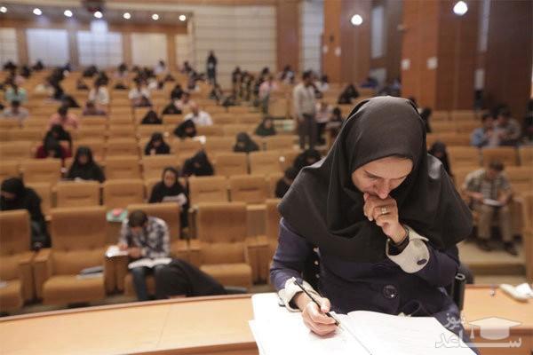 آزمون ارزشیابی دانش آموختگان خارج از کشور در رشته فیزیوتراپی