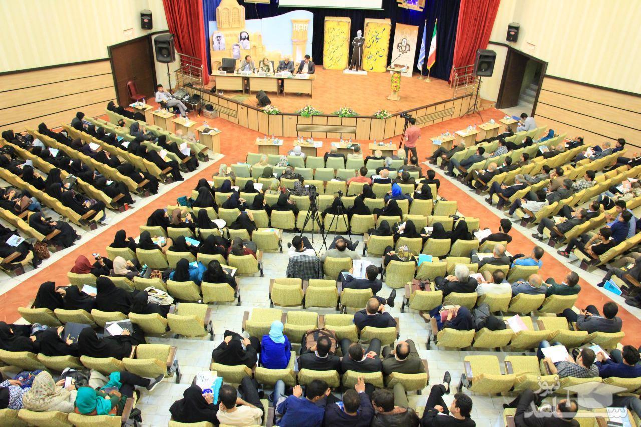 نهمین کنفرانس بین المللی روانشناسی و علوم اجتماعی