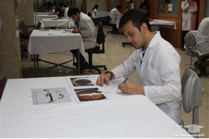 تقویم آبانماه آزمونهای علوم پزشکی منتشر شد