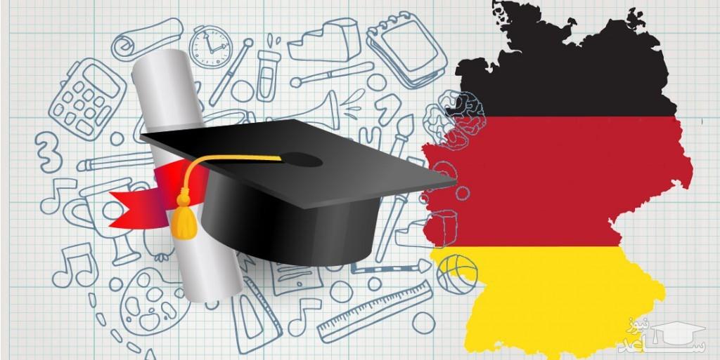 ارزيابي مدارك تحصيلي دانشگاههاي آلمان