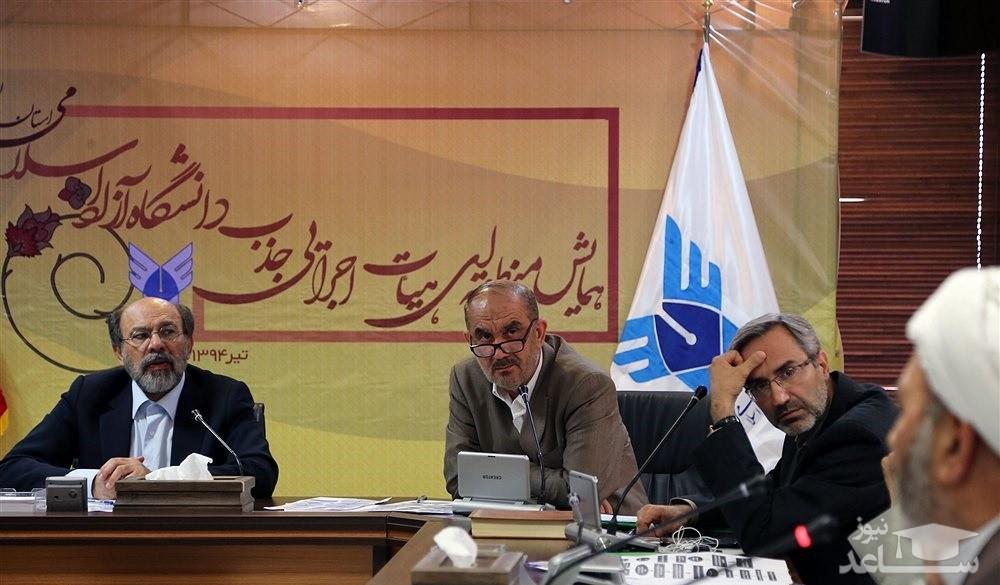132 دانشجوی بورسیه، تعیین تکلیف شدند