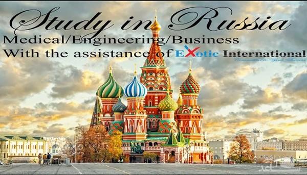 شرایط و مدارک مورد نیاز برای اخذ پذیرش و ویزای تحصیلی کشور روسیه