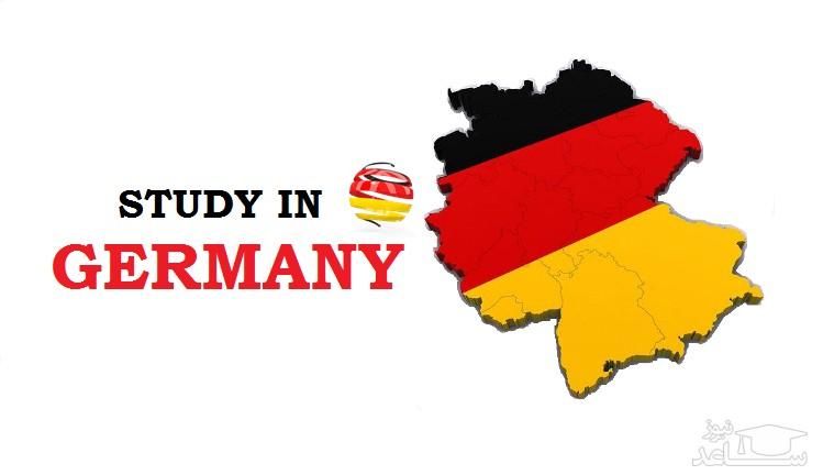 معرفی دانشگاه های برتر کشور آلمان