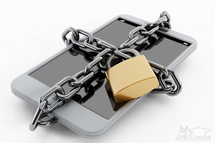 امنیت تلفن همراه خود را دوبل کنید!