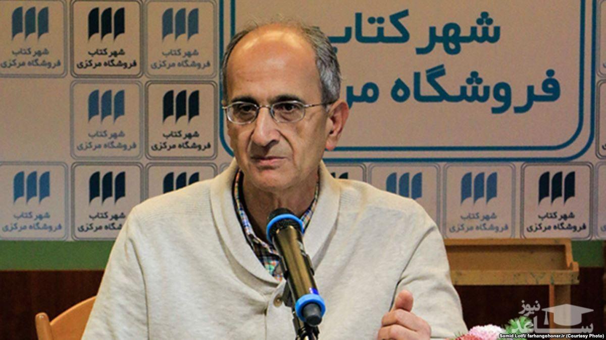 تشریح خودکشی سیدامامی توسط کارشناسان اطلاعات سپاه
