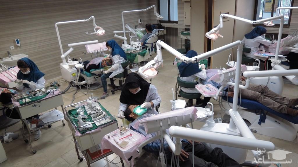 اعلام زمان ثبت نام پذیرفته شدگان جایابی دندانپزشکی خارج از کشور