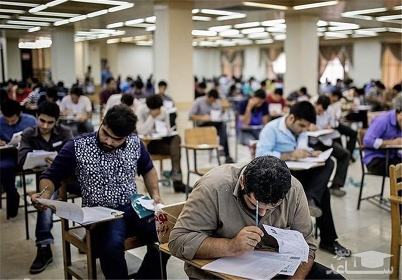 انتقال برگزاری آزمون وکالت به سازمان سنجش