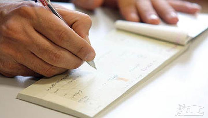 در پشت نویسی چک به چه نکاتی باید توجه کرد؟