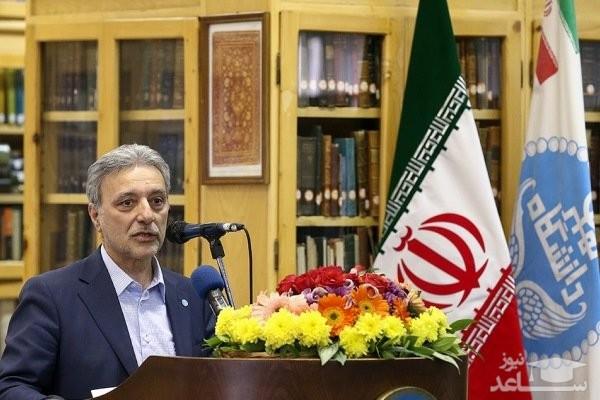 افزایش فرصت مطالعاتی دوره دکتری دانشگاه تهران