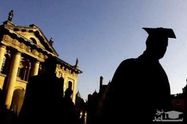 شرایط تحصیل در دانشگاه های خارجی مورد تایید وزارت بهداشت اعلام شد