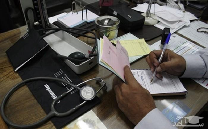 ویزیت همزمان چند بیمار در مطب تخلف انتظامی است