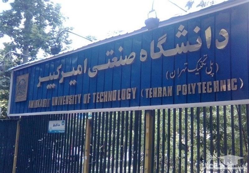 رشد ۱۸ درصدی اعضای هیأت علمی دانشگاه امیرکبیر