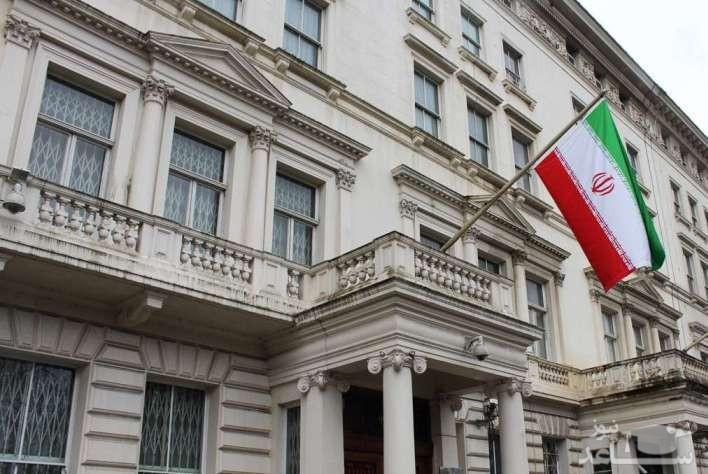 حمله با چاقو به اقامتگاه سفیر ایران در وین