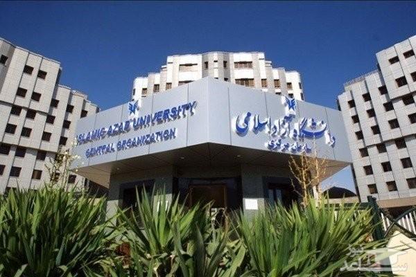 اجرای سند راهبردی فعالیت های فرهنگی دانشگاه آزاد از سال آینده