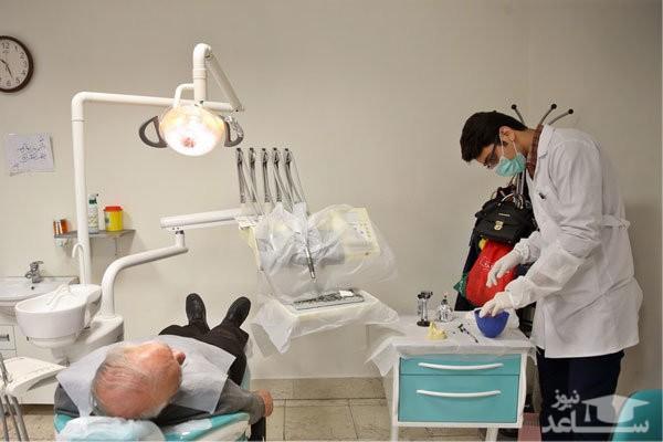 مهلت مجدد ثبت نام آزمون دستیاری دندانپزشکی در اردیبهشت ۹۷