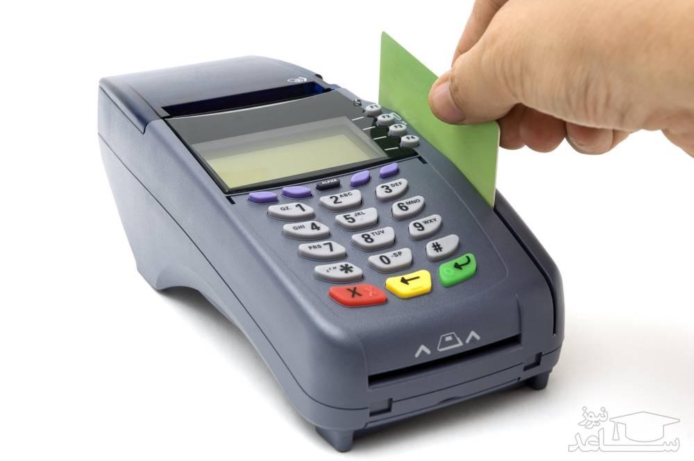 کارتخوانهای سیار تهدیدی جدی برای سرقت اطلاعات بانکی هموطنان