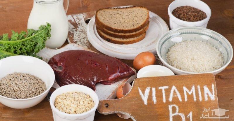 همه چیز درباره ویتامین B۱