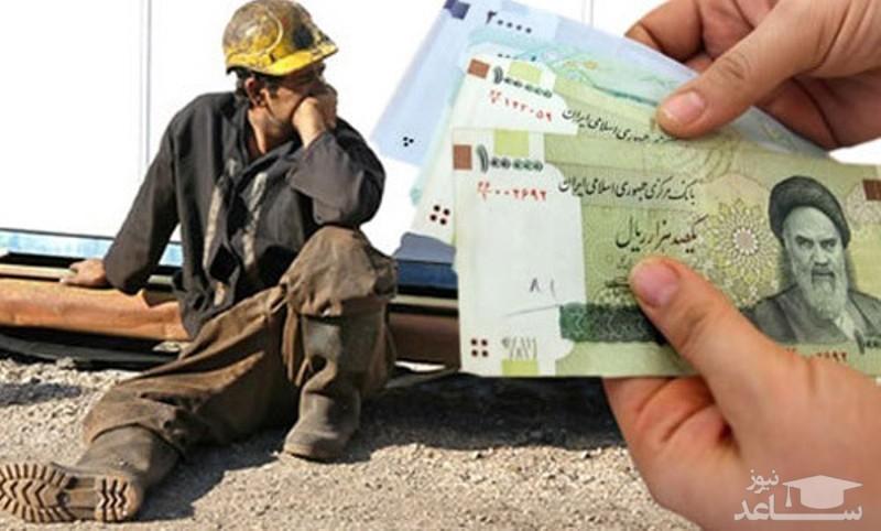 افزایش حقوق کارگران از فروردین ماه اجرا میشود