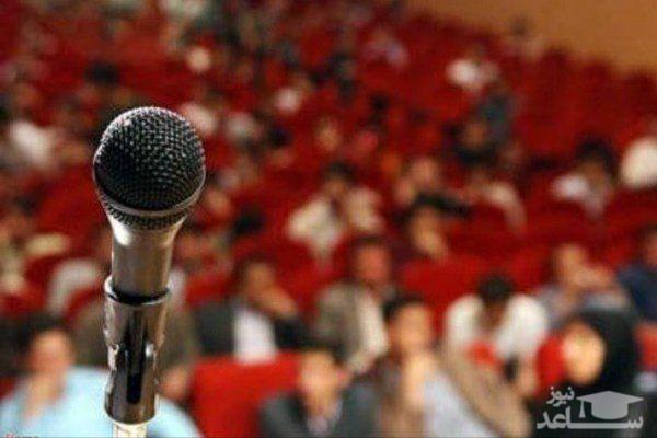 مسابقات مناظره دانشجویی به زبان انگلیسی برگزار می شود