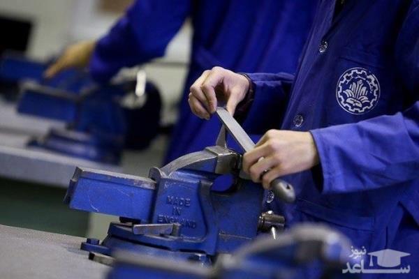 استارت دانشگاه ها برای ورود دانشجویان به بازار کار