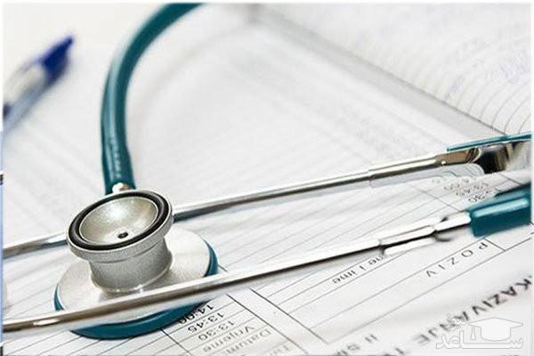 مدارک دوره های غیر حضوری رشته های علوم پزشکی خارج از کشور ارزشیابی نمی شوند
