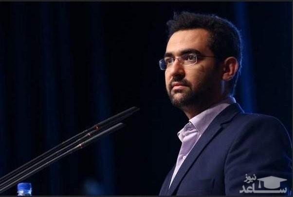 (فیلم) کنایه وزیر ارتباطات به ممنوعالتصویری خود!