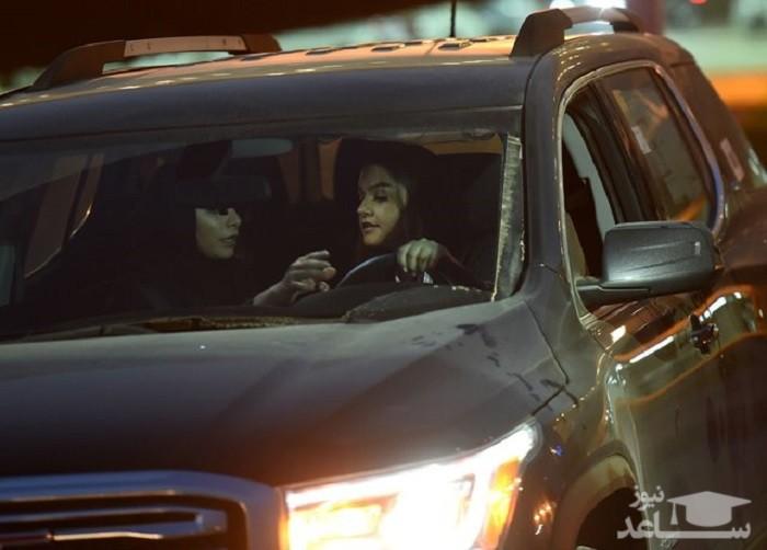 (عکس) لاکچری شدن زنان عربستانی