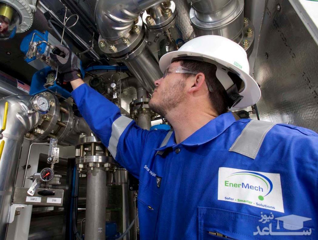 نمونه کارنامه و ظرفیت پذیرش مهندسی ابزار دقیق و اتوماسیون در صنایع نفت در مقطع کارشناسی ارشد