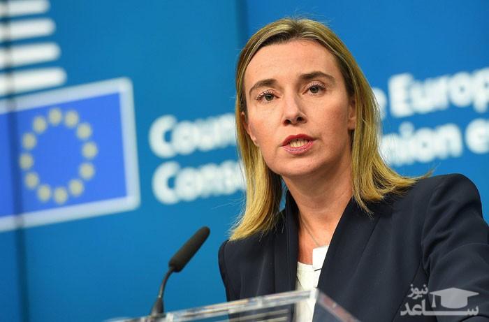 طرح اروپا برای حفظ منافع ایران در برجام
