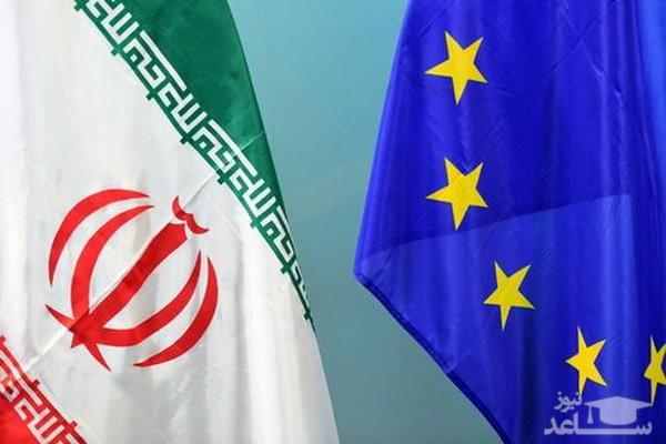 رهبران اتحادیه اروپا درباره جلوگیری ازتضعیف برجام به توافق رسیدند