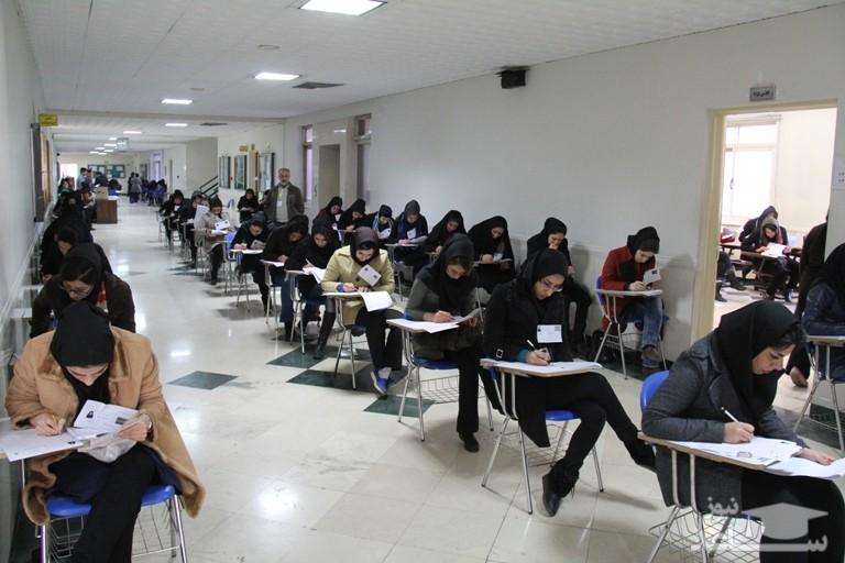 آمار نهایی شرکت کنندگان آزمون استخدامی دستگاههای اجرایی اعلام شد
