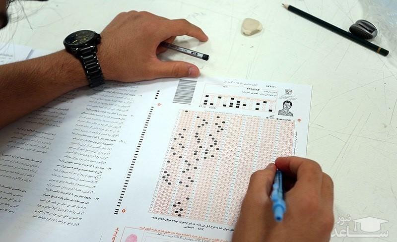 کلید نهایی آزمون دکتری تخصصی پزشکی منتشر شد