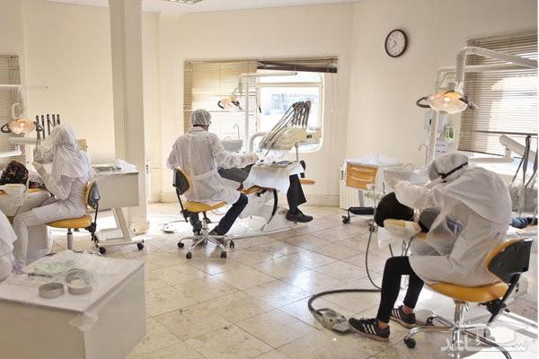 آغاز ثبت نام در آزمون دانشنامه دندانپزشکی از ۲۰ خرداد