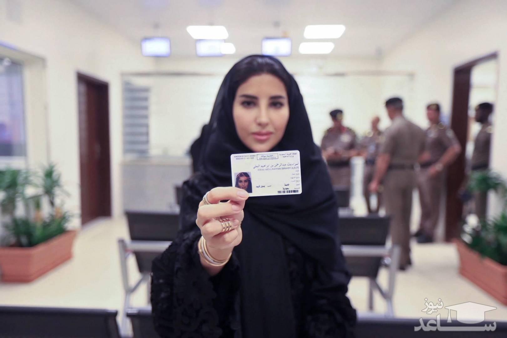 گواهینامه زنان