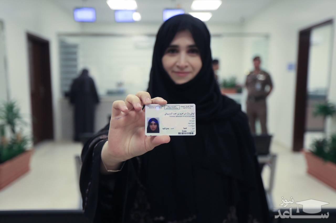 زنان عربستانی