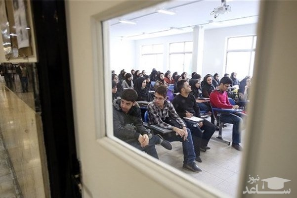 تحصیل همزمان دانشجویان در ۲ رشته با هدف اشتغالزایی