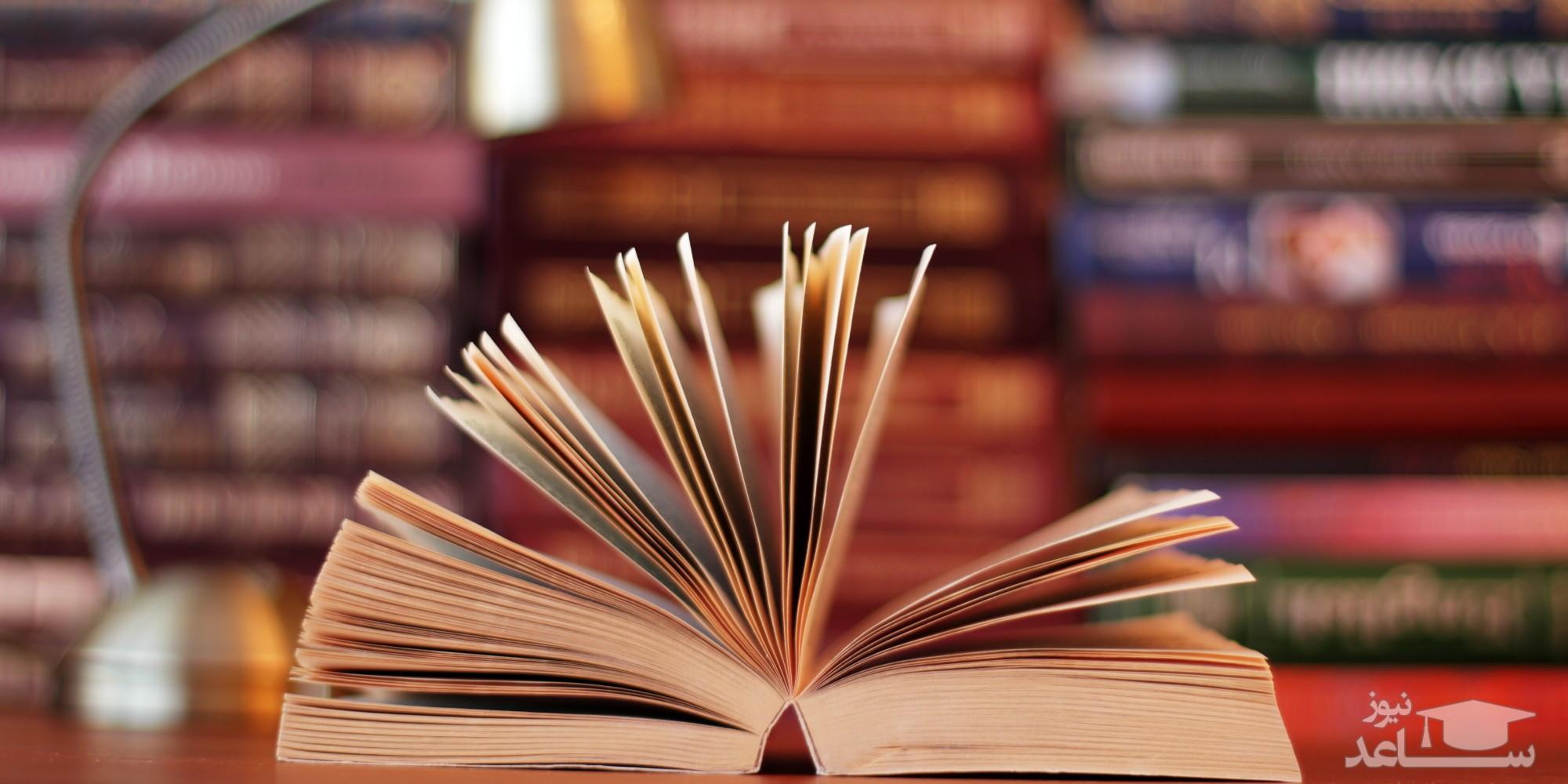 چاپ کتاب با بهترین کیفیت