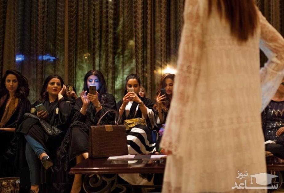 (فیلم) سبک عجیب شوی لباس در عربستان حاشیهساز شد!