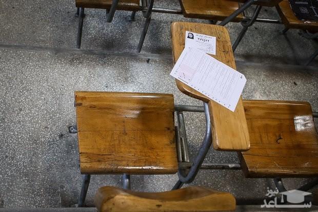 رشته روزنامه نگاری دانشگاه صداوسیما به دفترچه کنکور ارشد بازگشت