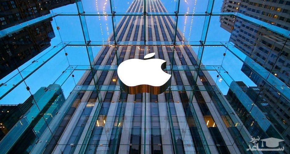 اپل به سرقت لوگو متهم شد