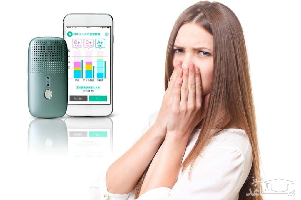 تلفن های همراه بو را تشخیص خواهند داد