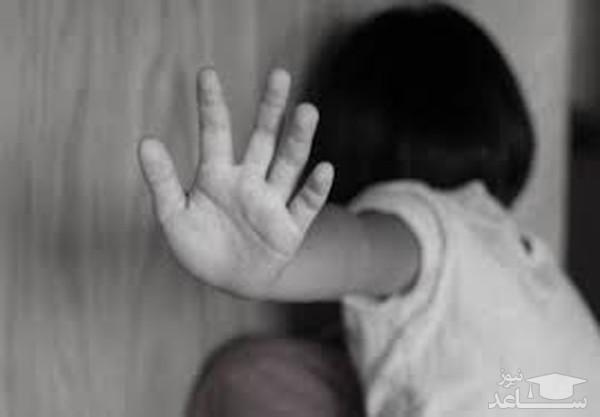 (اینفوگرافیک) از کجا بدانیم کودکی مورد تعرض و آزار قرار گرفته است؟