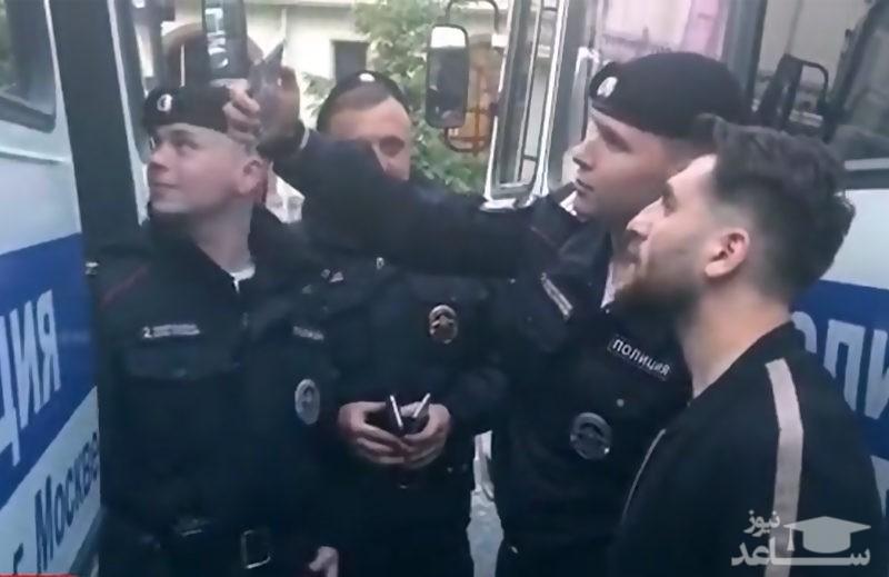 (فیلم) لحظه دستگیری مسی ایرانی در مسکو و سلفی گرفتن پلیس با او