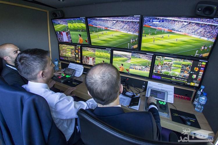 اولین استفاده ار سیستم VAR در جام جهانی
