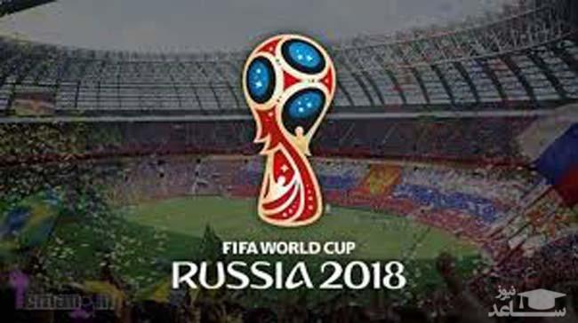 (فیلم) صحنه های جالب در جام جهانی ۲۰۱۸