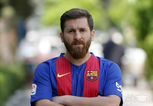 (فیلم) بدل مسی در میان هواداران جام جهانی 2018