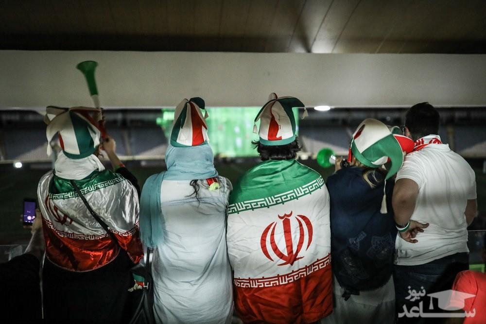 (عکس) تماشای خانوادگی دیدار تیم های ایران و اسپانیا در ورزشگاه آزادی