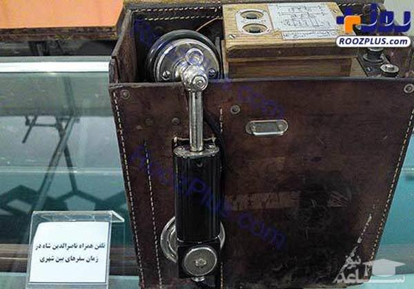 تلفن همراه ناصر الدین شاه